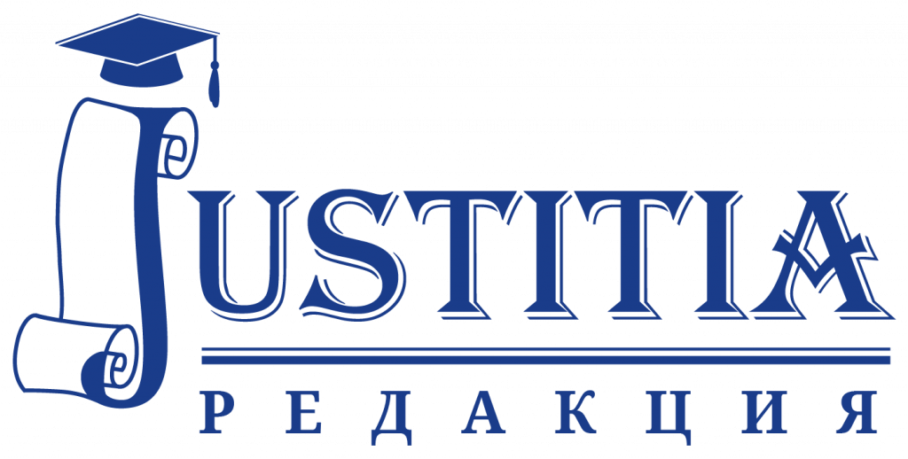 logo Justitia_edition_blue.png